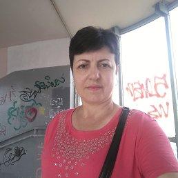 Валентина, 44 года, Наро-Фоминск