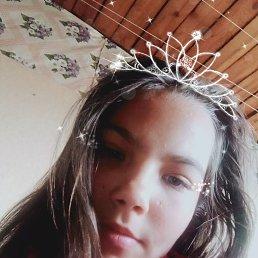Валерия, 18 лет, Улан-Удэ
