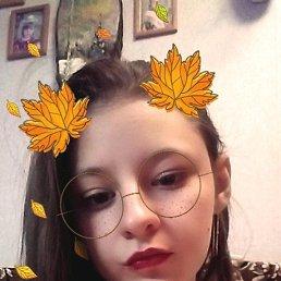 Дарья, 17 лет, Отрадный
