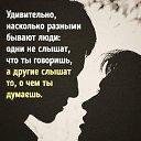Фото Татьяна, Лазаревское - добавлено 6 ноября 2020 в альбом «Лента новостей»