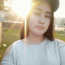 Ксения, 19 лет, Запорожье