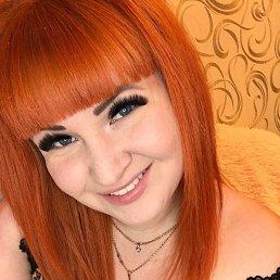 Анастасия, 29 лет, Ставрополь