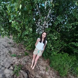 Анастасия, 24 года, Улан-Удэ