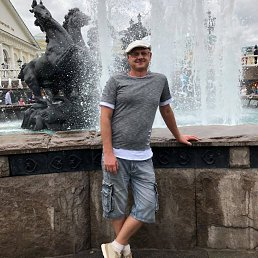 Евгений, 42 года, Железноводск