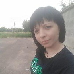 Катя, 33 года, Казань