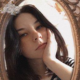 Алина, 19 лет, Ульяновск