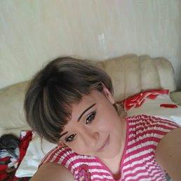 Оксана, 40 лет, Красноярск