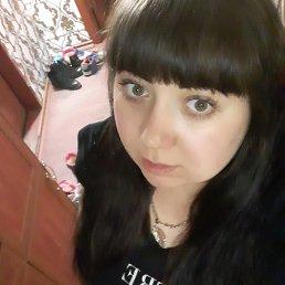 Юлия, 26 лет, Барнаул