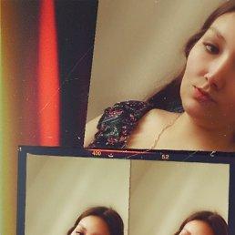 Екатерина, 20 лет, Ставрополь