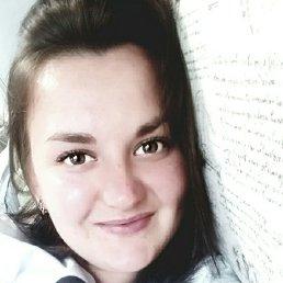 Татьяна, Красноярск, 25 лет