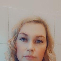 Лена, 29 лет, Ижевск