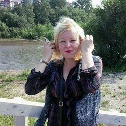 Екатерина, 30 лет, Иркутск