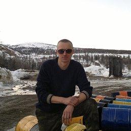 сергей, 53 года, Марганец