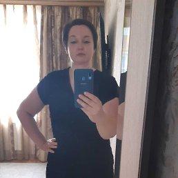 Диана, 45 лет, Ставрополь