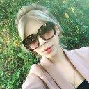 Фото Наталья, Сочи, 29 лет - добавлено 4 октября 2020 в альбом «Мои фотографии»