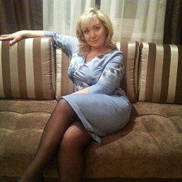 Irina, 44 года, Пермь
