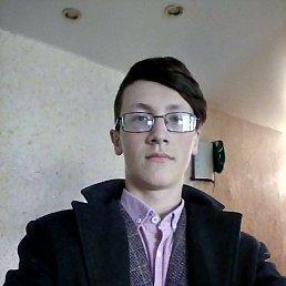 Илья, Екатеринбург, 18 лет