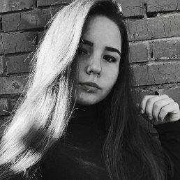 Мария, 18 лет, Казань