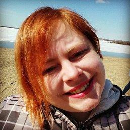 Юлия, 43 года, Хабаровск
