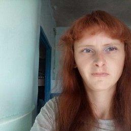Наталья, 29 лет, Далматово