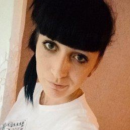 Кристина, Тирасполь, 30 лет