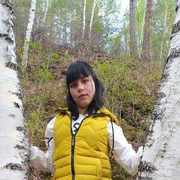 Анастасия, 18 лет, Владивосток