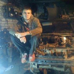 Денис, 28 лет, Калуга
