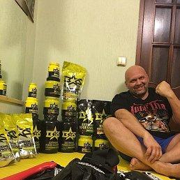 Вадим, 46 лет, Москва