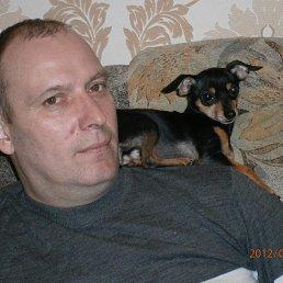 Алексей, 49 лет, Нижний Новгород