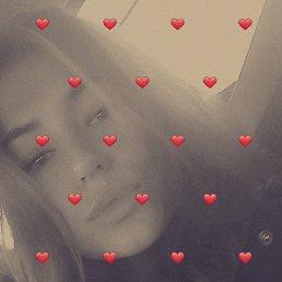 Светлана, 17 лет, Омск