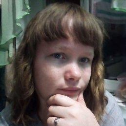 Алёна, 26 лет, Саратов