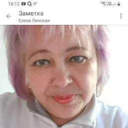 Елена, 58 лет, Кандалакша