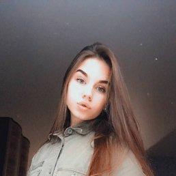 Настя, 21 год, Казань