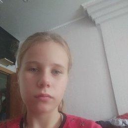 Елизавета, 19 лет, Новосибирск