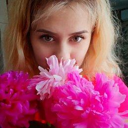 Olga, 28 лет, Караганда