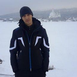 Денис, 40 лет, Мончегорск