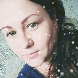 Татьяна, 32 года, Яровое
