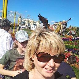 Наталья, 47 лет, Копейск