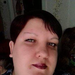 Алёна, 31 год, Новосибирск