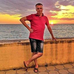 Андрей, 49 лет, Санкт-Петербург