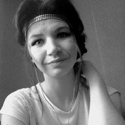 Волошка, 29 лет, Первомайск