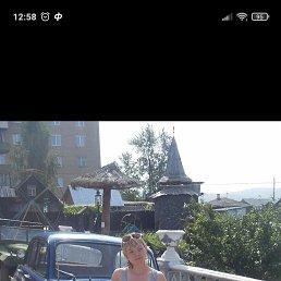 Евгения, Тюмень, 41 год