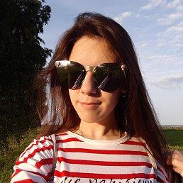 Елизавета, Курск, 18 лет