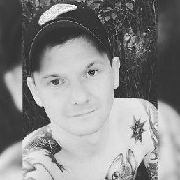 Wale, 29 лет, Кострома