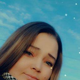 Марина, 30 лет, Йошкар-Ола