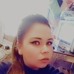 Алена, 29 лет, Пермь