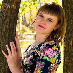 Оксана, Барнаул, 30 лет