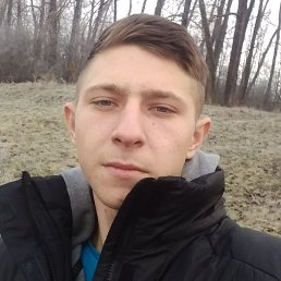 Ivan, 21 год, Перечин