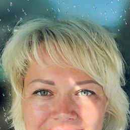 Дарья, 39 лет, Санкт-Петербург