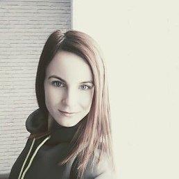 Елена, 29 лет, Новозыбков